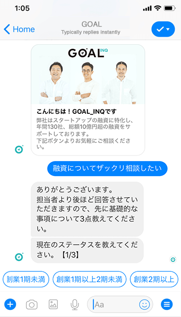 case-goal-chat1