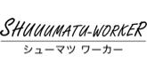 client-shuuumatu