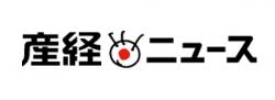 news-sankei-en