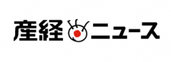 news-sankei